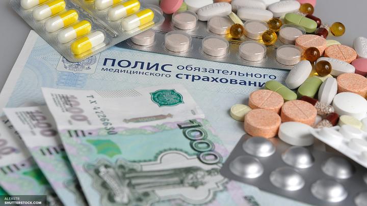 В России лекарства по рецепту врача могут стать бесплатными