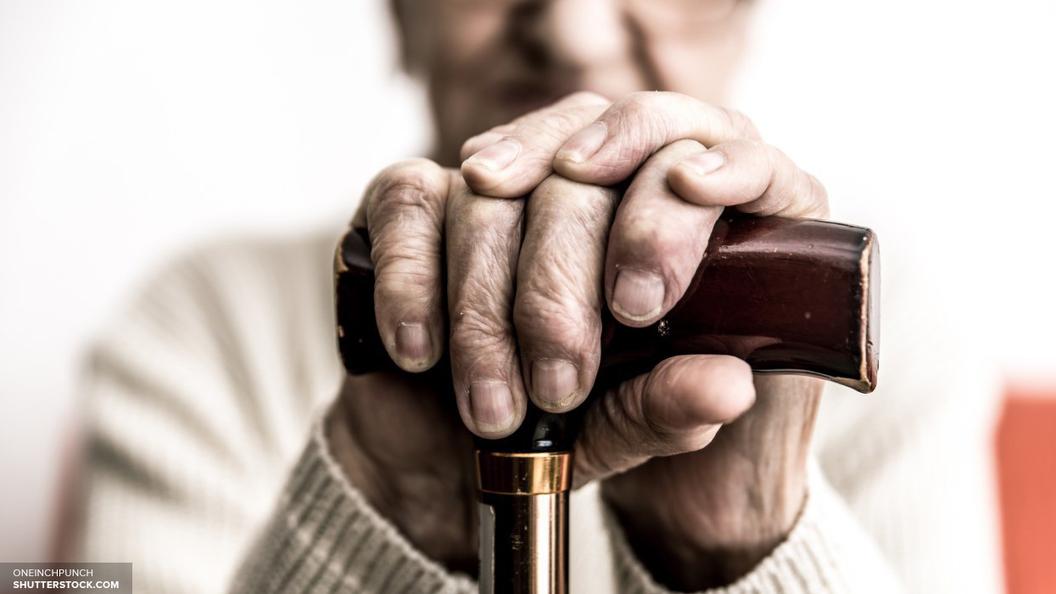Повысить пенсионный возраст: На российских пенсионеров натравили МВФ