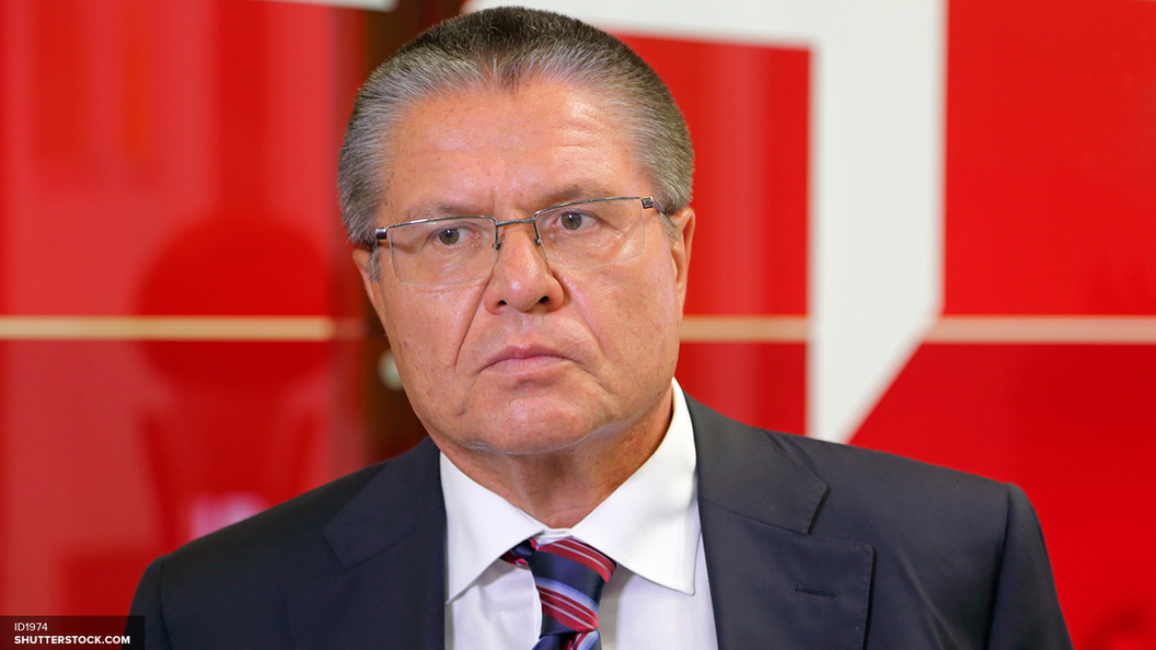 Директорский состав «Газпрома» предложил не оплачивать вознаграждение Улюкаеву за2016 год