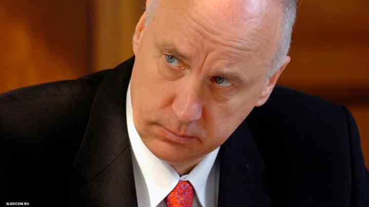 Доход главы СК Бастрыкина за прошлый год сократился на 500 тысяч рублей
