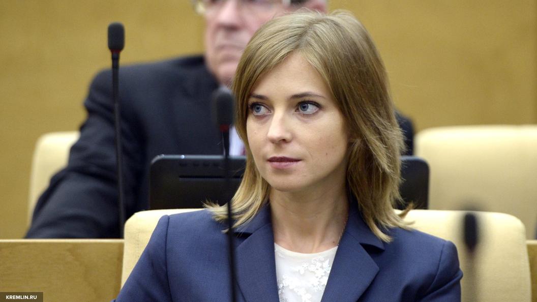 Без жилья в Москве: Поклонская подала декларацию о доходах в 2016 году