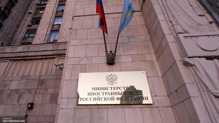 В МИД России решительно осудили запуск ракет КНДР