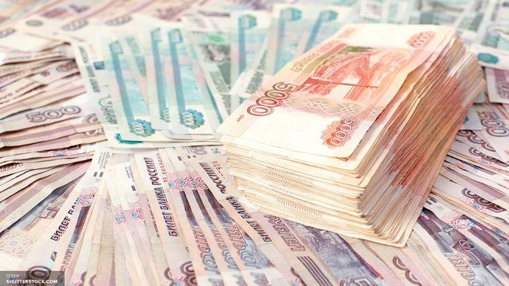 Завсектором ЦБ подарил грабителю 11 млн рублей - СМИ