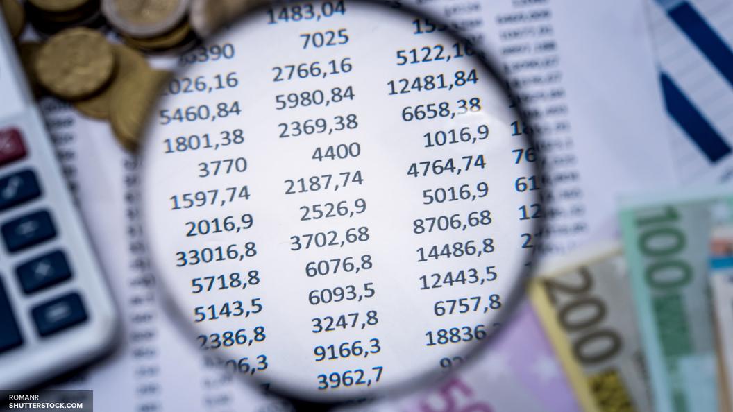 S&P отозвало русские рейтинги по государственной шкале у104 эмитентов