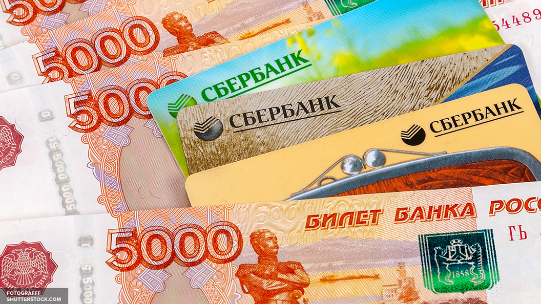 Депутаты предложили отдать тарифы ЖКХ под контроль Госдумы
