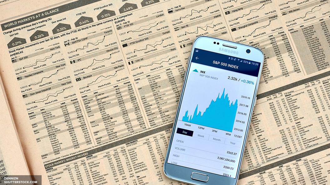 МЭР: Экономика России вошла в новую фазу роста
