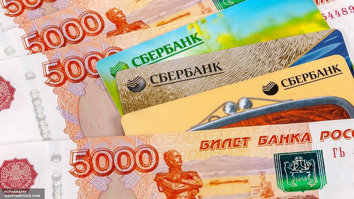 Минпромторг ждет ослабления рубля по отношению к доллару