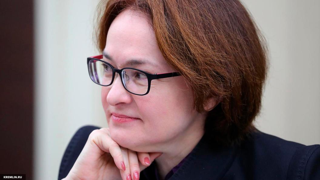 Набиуллина поведала о начале разворота экономики России к росту