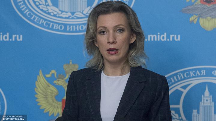 Захарова: По мнению НАТО, Ревва и Галустян - информационные подрывники
