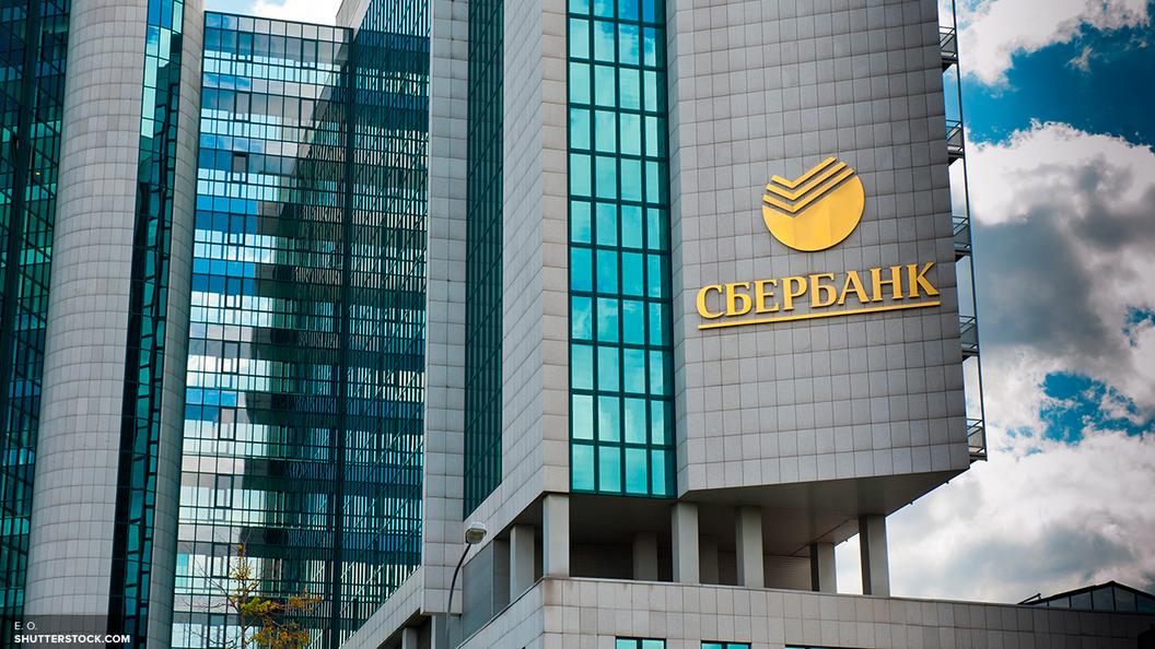 Лукашенко предложил Сбербанку РФ расширять деятельность в Беларуси