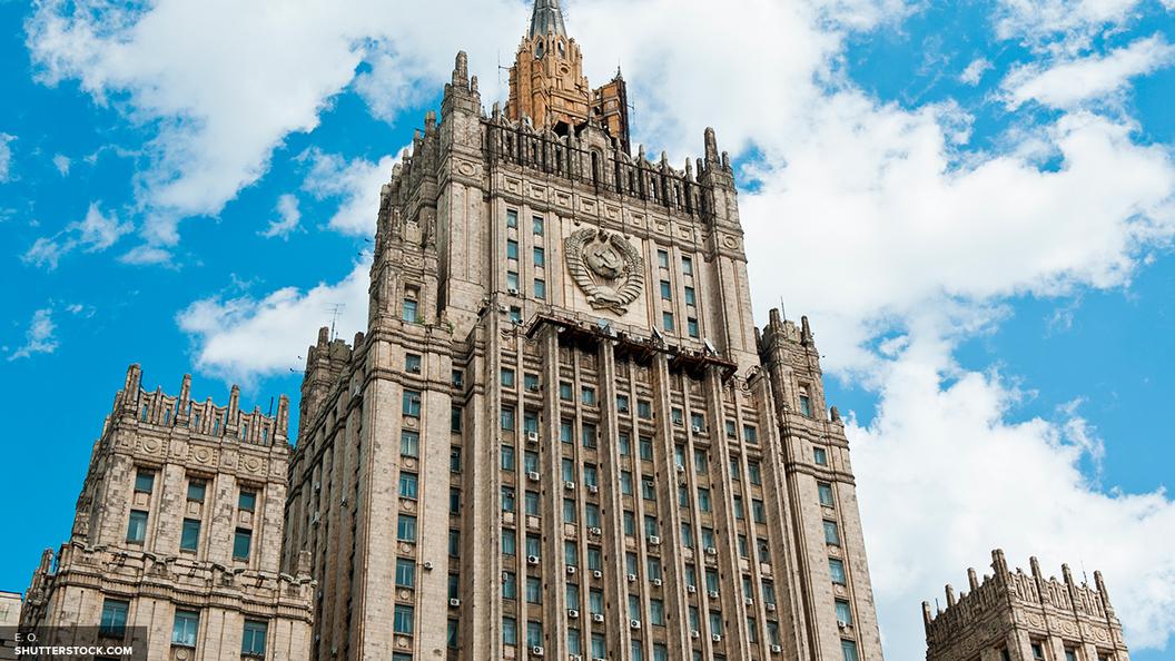 В МИД РФ заявили об опасности потакания Киеву в связи с Донбассом