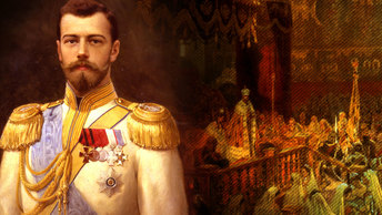Николай без Матильды