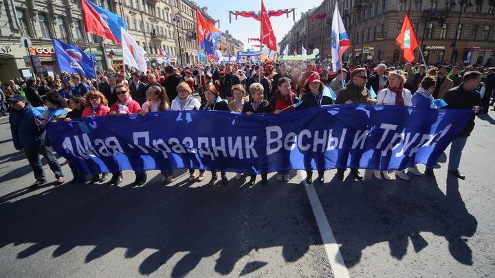 Более 1,5 миллиона человек вышли на улицы Москвы, чтобы отпраздновать Первомай