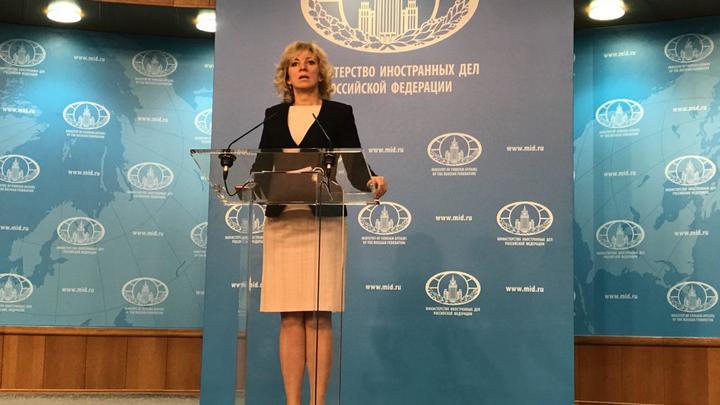 Захарова о провокации Лондона: Они не стесняются любить российскийнарод по полной программе