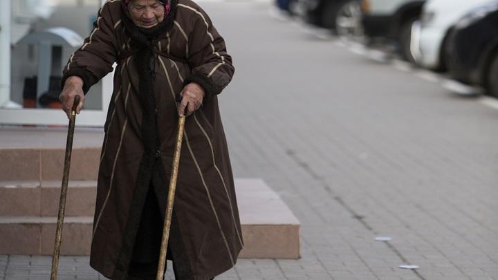 Банки сделали своей главной целью пенсионеров