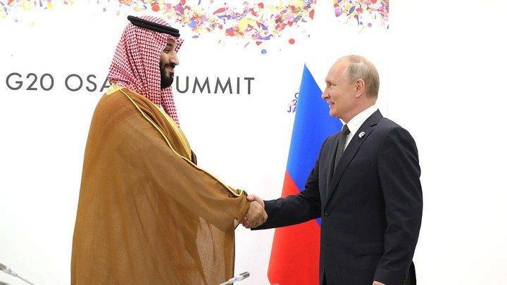 Самоубийственная дуэль с русским медведем. Саудитам придётся принять ультиматум России