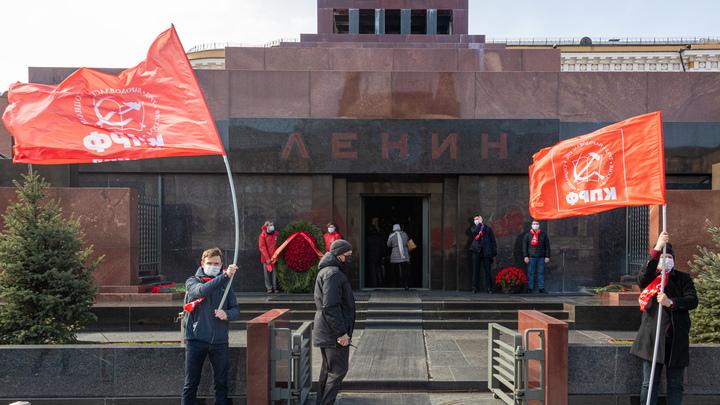 Устали от агрессивного капитализма: Американец хочет выкупить Ленина для коммунистических США