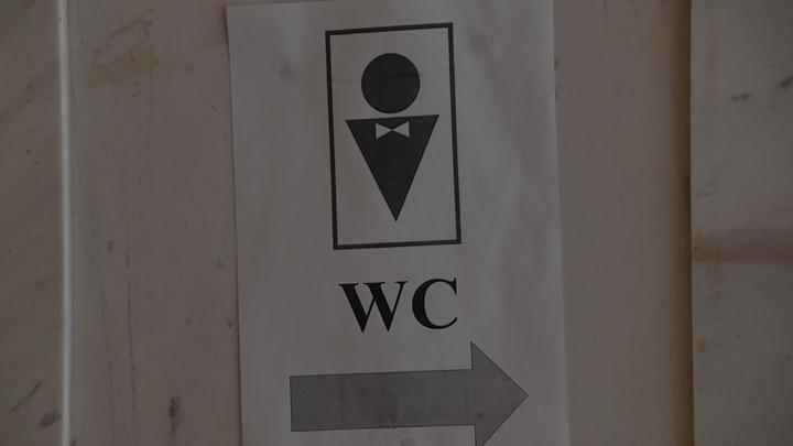 А что не так? Жители рады! Депутат оправдался за торжественное открытие туалета в Новосибирске