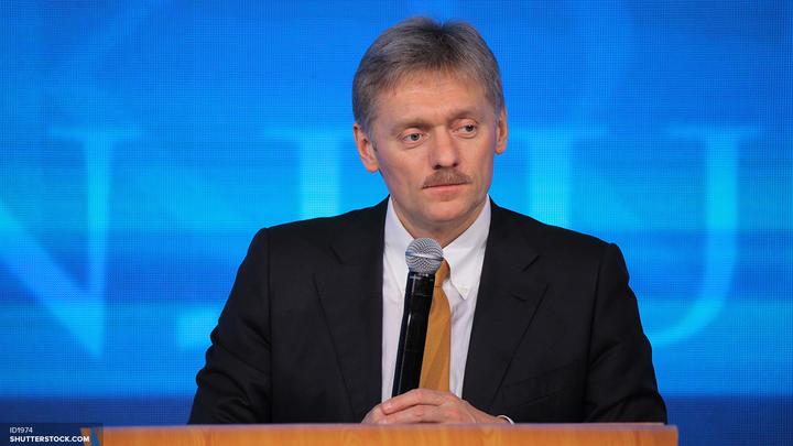 В Кремле не обращают внимания на угрозы СБУ в отношении Юлии Самойловой