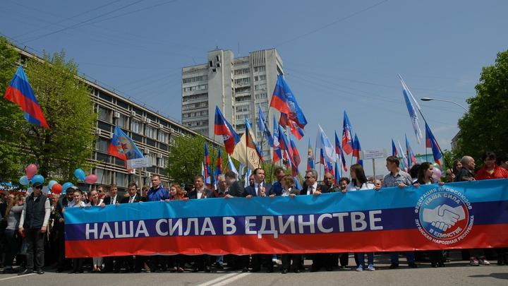 Семнадцать процентов граждан России поддерживают присоединение Донбасса