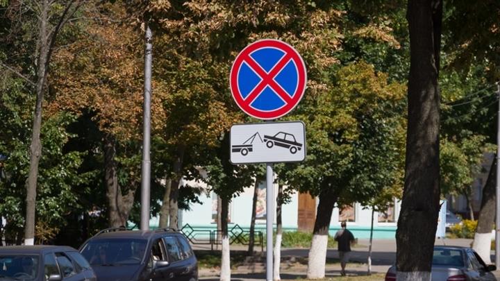 В Кемерове временно запретят парковку у Соснового бора
