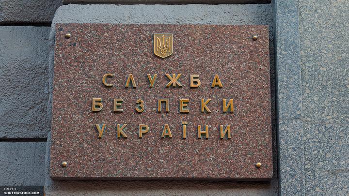 Офисы Укрнафта прекратили работу из-за обысков СБУ