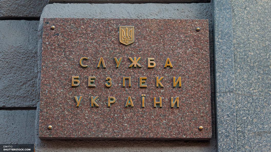 СБУ возбудила уголовное делов отношении активистов Одесского землячества России