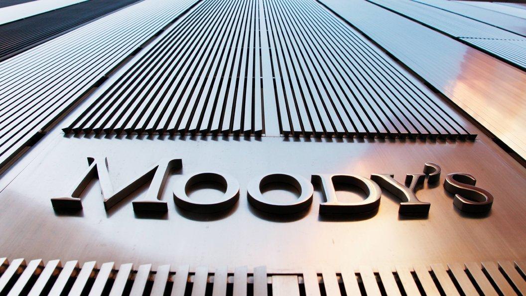 Moody's считает кредитоспособностьРФ ибольшинства русских эмитентов устойчивой ксанкциям