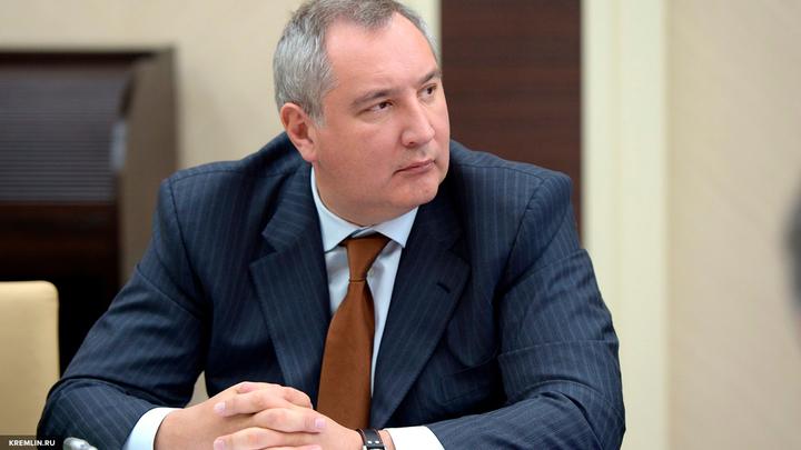 Рогозин сказал, что является главной скрепой в России