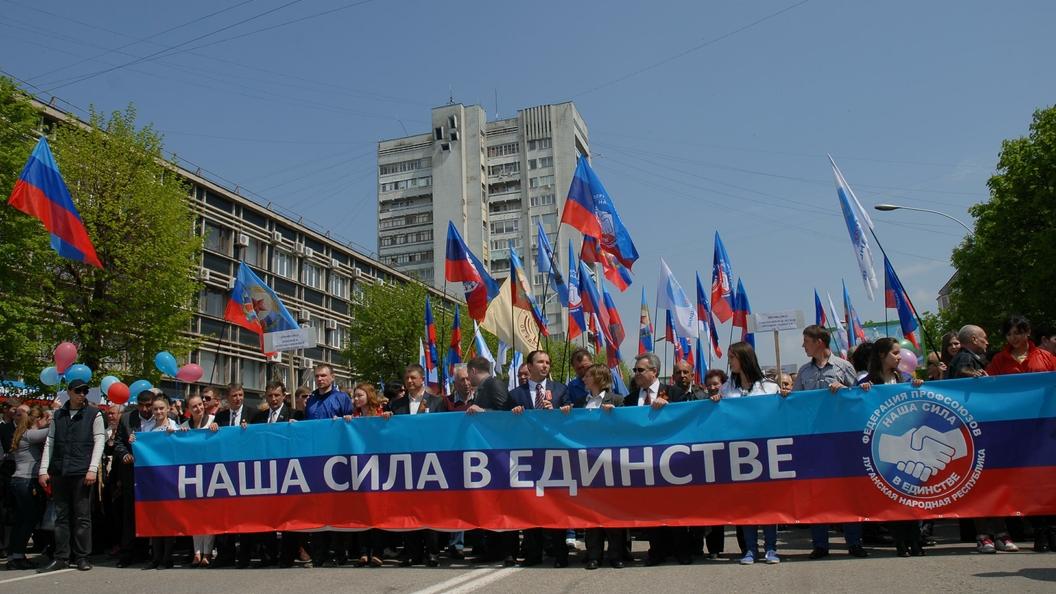 В ЛНР ждут сигнала к мобилизации населения в случае наступления ВСУ