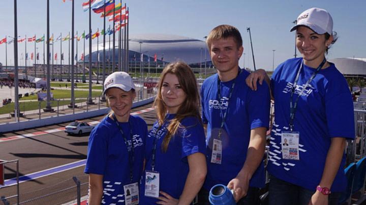Сочи стартовал набор волонтеров на «Формулу 1»