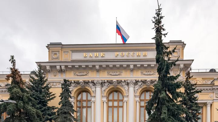 Политика ЦБ расходится с национальными интересами экономики России!