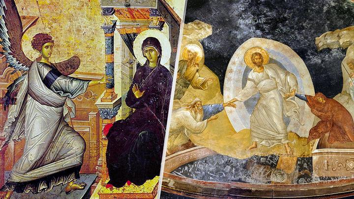 Великая Суббота. Благовещение Пресвятой Богородицы. Православный календарь на 7 апреля