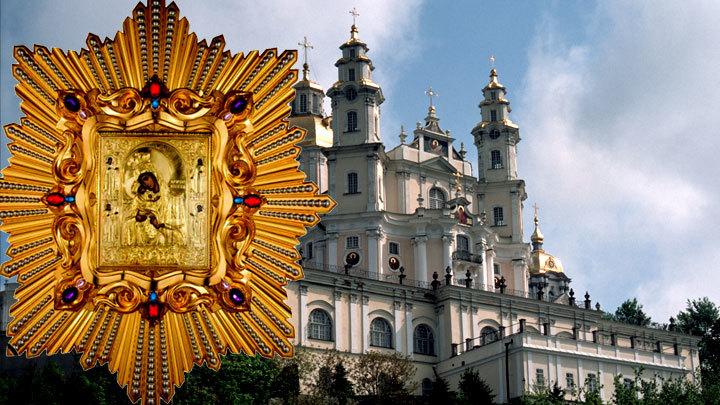 Почаевская икона Божией Матери. Православный календарь на 5 августа