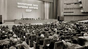 Россия и Югославия. Распад начался с Запада