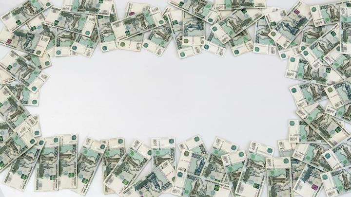 Замглавы Минобрнауки, чиновник Россотрудничества и 40 млн рублей - МВД раскрыло схему мошенничества