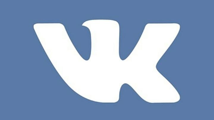 ВКонтакте заблокировала страницу ФСИН: Возникли опасения