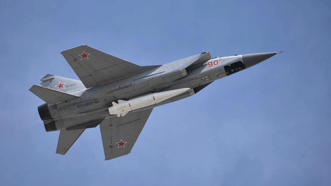 Западные СМИ назвали «убийственным» МиГ-31 сгиперзвуковым комплексом «Кинжал»