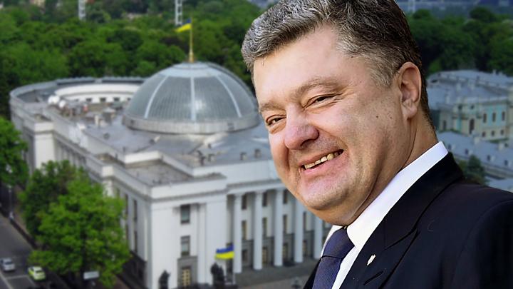 Порошенко заложил языковую мину под фундамент Украины