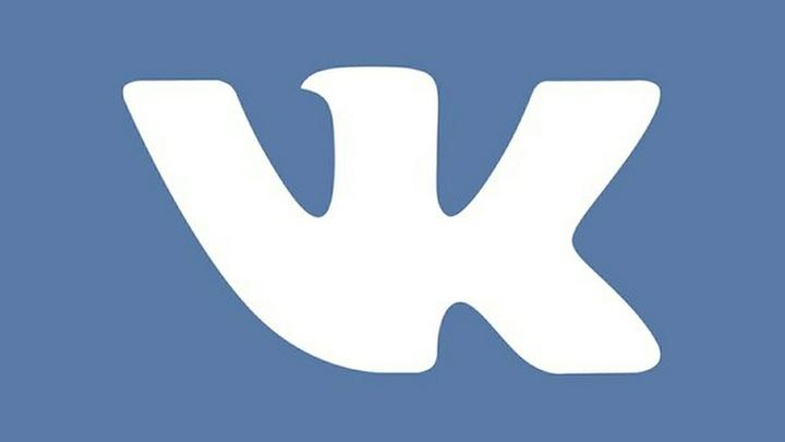 Сотрудничество «ВКонтакте» с властями: что можно и нельзя передавать без решения суда