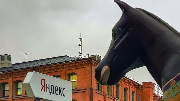 Холодная месть Грефа? С Яндексом поквитаться Тинькофф'ым