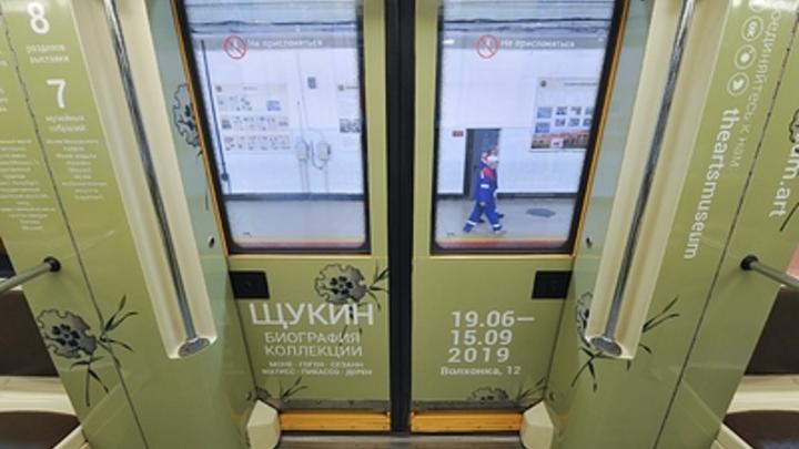 Массовое закрытие станций метро в Москве: Вход воспрещен сразу в семи