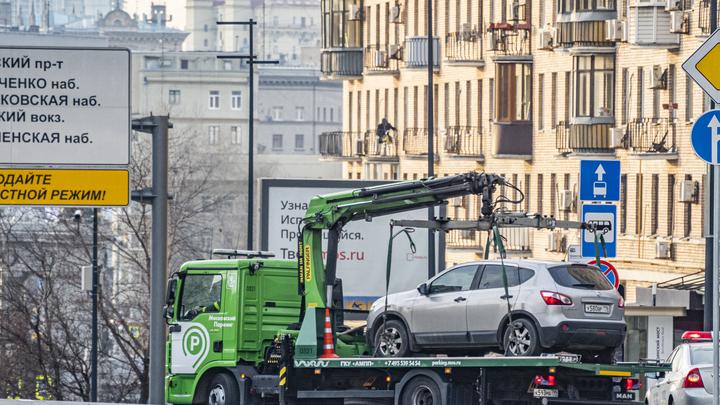 Эвакуировали авто - заплати: В Москве придумали новый развод автовладельцев