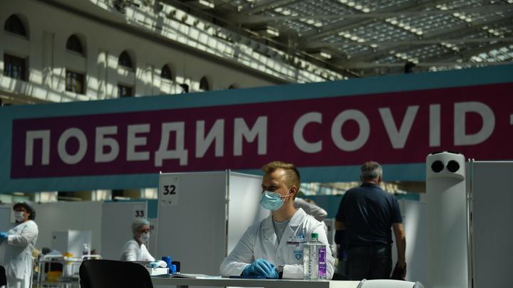 В Подмосковье опять снизилось число заболевших коронавирусом