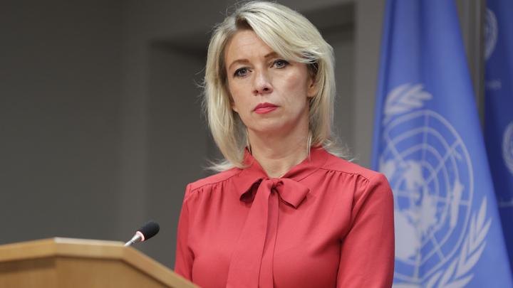 Захарова предположила, как мог появиться блокбастер о России и талибах