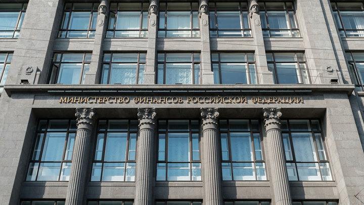 Теневая самозанятость: Минфин предложил ввести новый налог в России