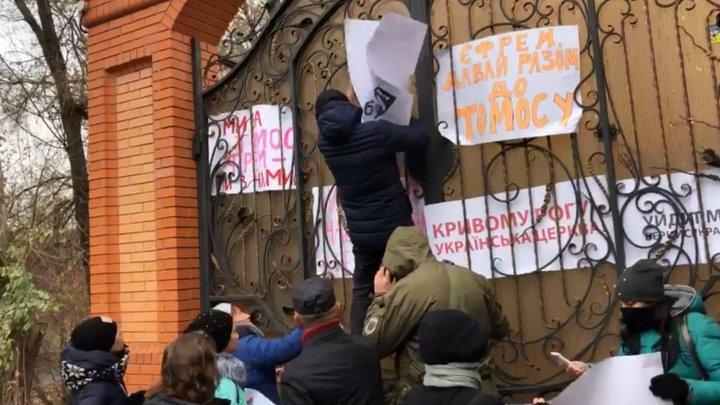 «Ломали двери, оскорбляли»: Сторонники автокефалии штурмовали резиденцию Митрополита Ефрема - видео