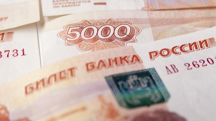 Bloomberg назвал рубль «самой рисковой валютой в мире»