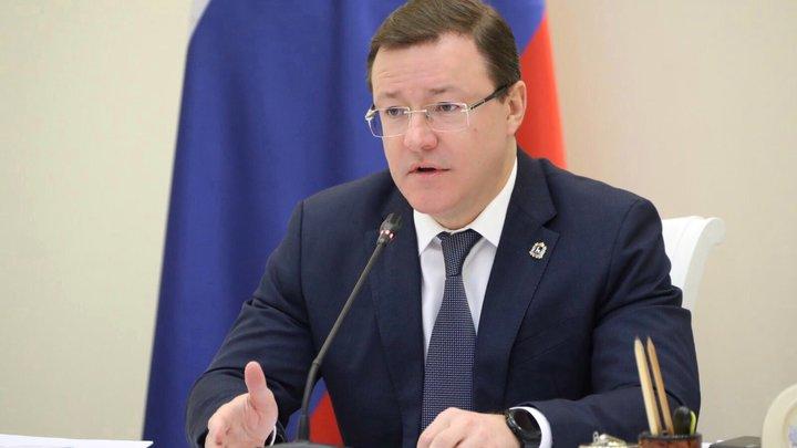 Губернатор Самарской области Азаров недоволен своими министрами