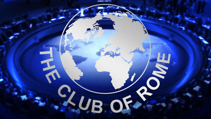 Римский клуб и Россия